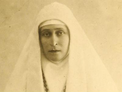 Елисавета Федоровна
