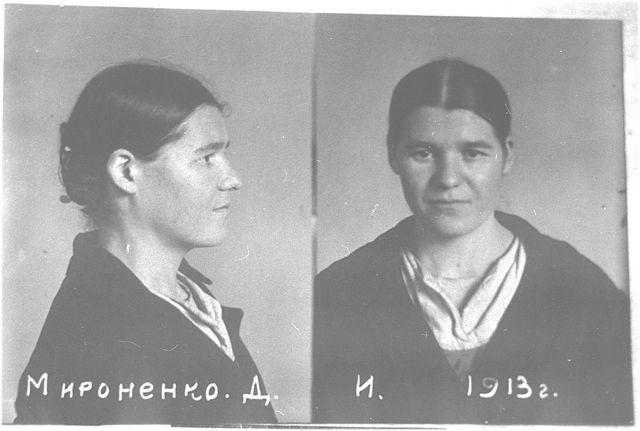 Sergiа1944