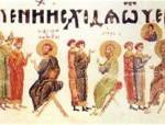 Как молиться по Псалтири