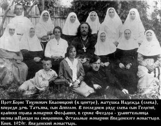 kvasnizkiisemja