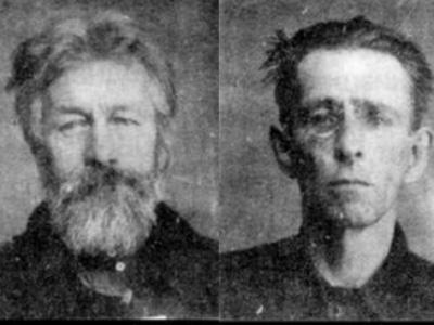 Новомученики Московской области