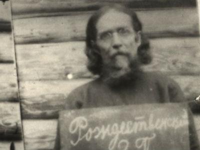 Георгий Рождественский и Федор Шишов