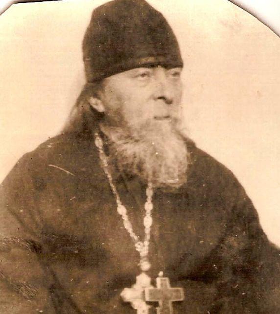 Алексий Вознесенский