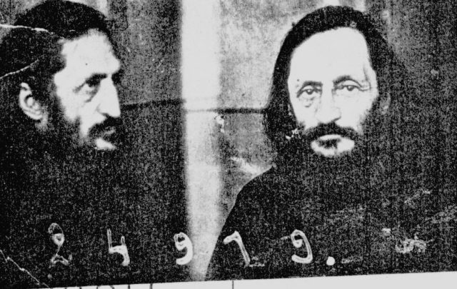 Сергий Тихомиров