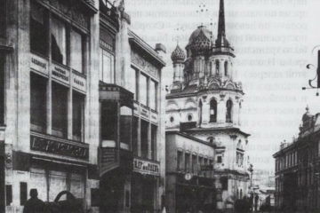 Измаил Сверчков